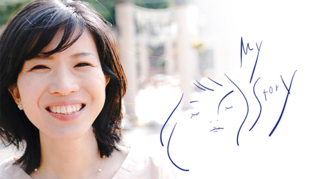 大野純子プロフィール
